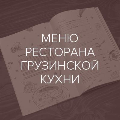 Столовая, хай-тек, романский, эклектика Москва дизайн