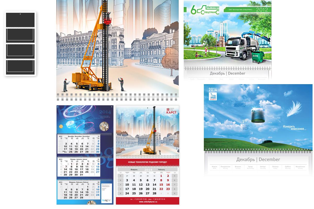 Как отдыхаем в 2016 году в праздники календарь украина