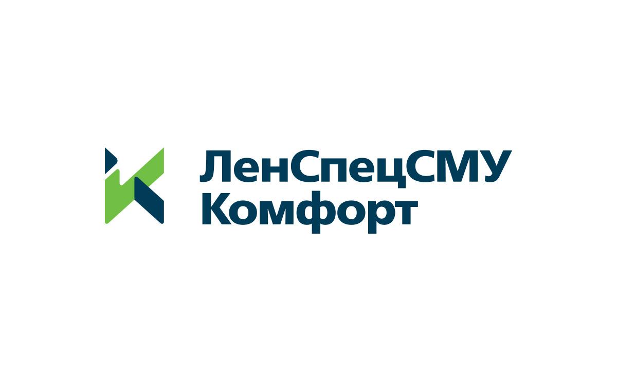 Знак и логотип строительной компании: www.terminaldesign.ru/design/portfolio/logotipy/lenspetssmu-komfort