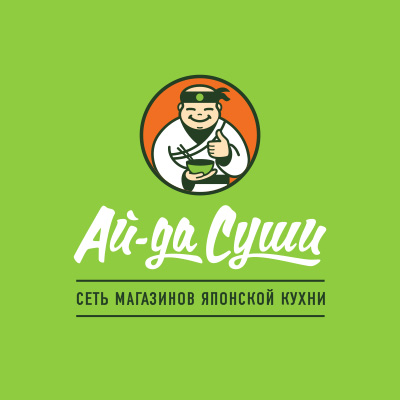 «Ай-да Суши»