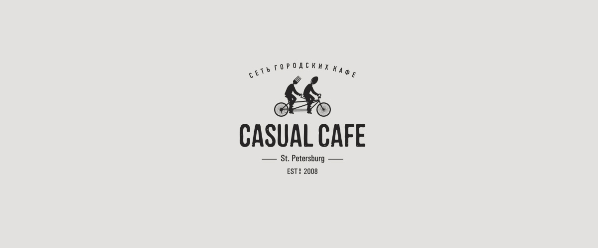 Casual cafe logo