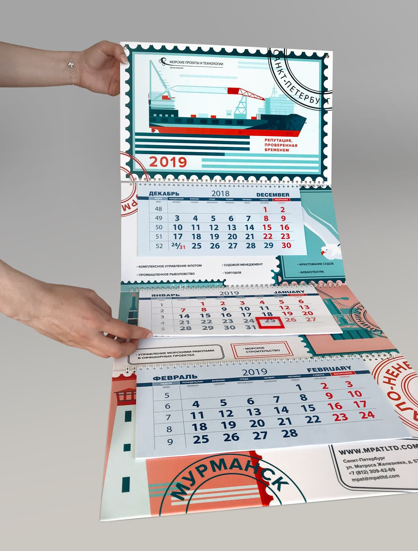 образцы постеров календарей двигателя