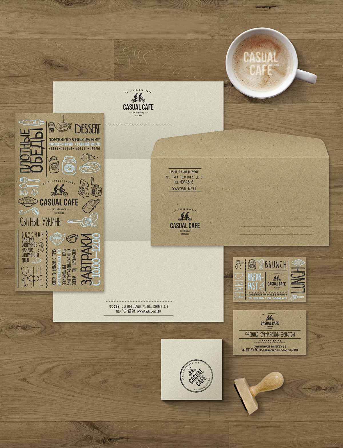 Casual cafe identity