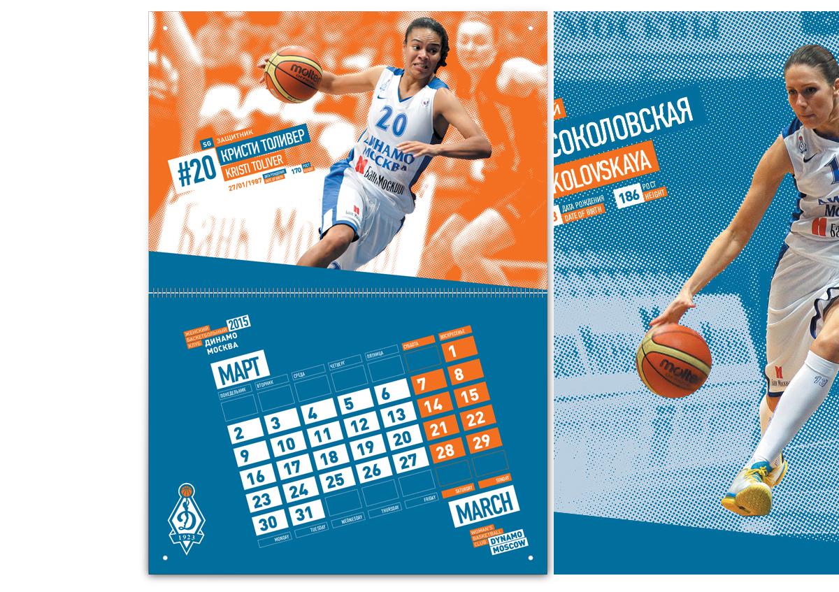 Спортивные календари в картинках